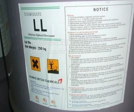 锦湖三井液化MDI,锦湖三井液化MDI-LL