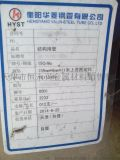 衡钢15CrMo合金管15CrMoG高压合金管-天津恒永兴金属