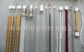 红外线灯管价格、红外线灯管厂家、红外线灯管批发