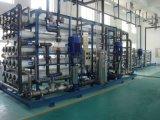 EDI超純水設備深圳廠家直供
