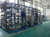 EDI超纯水设备深圳厂家直供