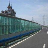 武汉铁路声屏障厂家@JS-83铁路声屏障厂家安装