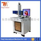 C02光纤激光镭雕机(台谊激光