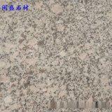 梨花石材白麻石材-閩盛石材公司
