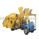 申鑫ZLP自动喷涂机 混凝土喷射机 干喷车