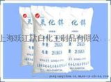 间接法氧化锌99.5%继续压力涨价或增大