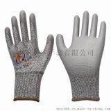 星宇手套欧盟标准5级防割手部防护手套H515浸PU手套耐磨抗割防护手套
