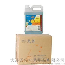 厂家直销空气清香剂3.785L