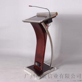 專業生產SITTY斯迪95.9023EKV-1流線型演講臺/諮客臺
