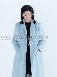 播折扣女裝批發貨源推薦廣州明浩品牌服裝尾貨