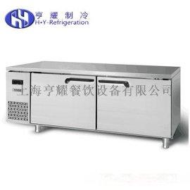 1米8平面冷凍工作臺, 1米8平面工作臺, 1米8冷藏工作臺, 1米8雙溫工作臺