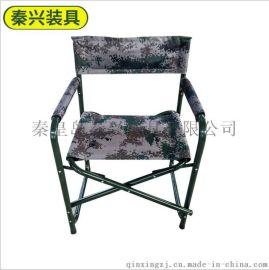 布面扶手折疊椅 導演椅 可折疊臺釣椅 迷彩折疊休閒垂釣椅