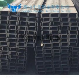唐山 Q235 9m 槽钢 C型钢
