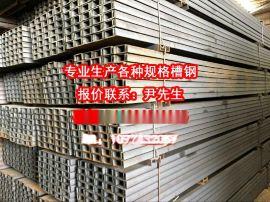 陽江槽鋼生產廠家陽江市鍍鋅槽鋼多少錢Q235B槽鋼價格Q345熱扎槽鋼報價