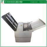 江门台山自动折页机  福建信件自动折纸机