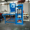 河南珍珠岩保温板压板机 防火门芯板生产线厂家