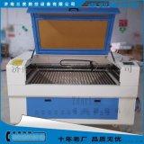 济南卓刻1390激光雕刻机 橡胶制版机 刀模板激光切割机