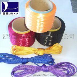 〖金霞〗仿尼龍(仿錦綸)織帶專用絲---有色有光長絲!