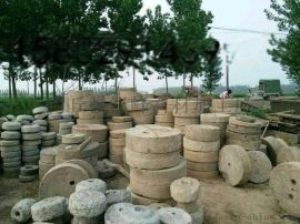 老石磨,老石盘、老石槽、老石门墩 老石碾子(磨豆腐的)及老石制品