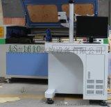 激光打标机厂家销售多少钱激光打标机厂家直销价格低质量好