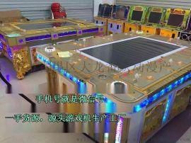 大型电玩游戏机设备广州厂家报价