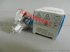 欧司朗杯灯 HLX64653 24V250W