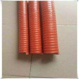 丰运供应耐高温红色硅胶风管矽胶管耐酸碱阻燃钢丝风管