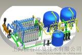 上海拉谷 LUF10-200_UF超濾裝置