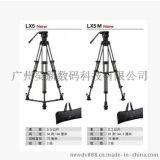 正品特价Libec/利拍LX5摄像机专业三脚架带+云台套装现货保修一年