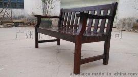 厂家订做 双人位实木沙发 木制长椅 户外休闲椅