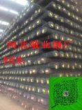 河北哪个钢厂生产HRN400E三级螺纹钢