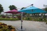 户外家具遮阳伞 户外家具太阳伞  户外家具休闲椅