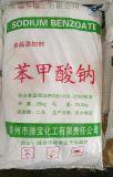 防腐劑,國標高質量防腐劑苯甲酸鈉