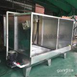 不锈钢水帘柜 水帘柜 环保设备 水帘机