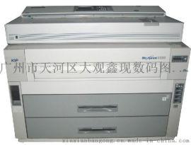二手KIP奇普6000数码大图工程复印机激光蓝图打印机扫描仪一体机