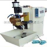 精品滚焊机,横缝滚焊机,气动滚焊机