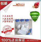 湖北上海山东恶喹酸含量99兽药级 原料药生产