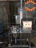 上海矩源薰衣草精油提取机器 纯露收集器景区推荐产品