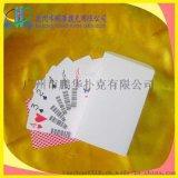 高质量老挝条码扑克厂家 专业条码扑克制作 广州市鹏