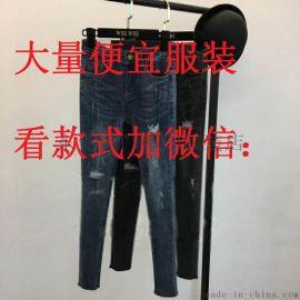 厂家直销品牌牛仔裤低价批发松紧时尚小脚裤亏本清货韩版阔腿裤10元批发