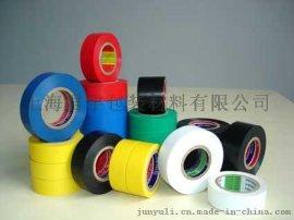 PVC电工胶带也称PVC电气胶带君宇直销