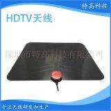 HDTV高清數位電視天線
