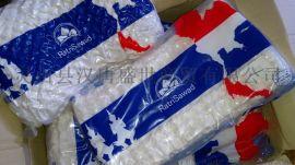 Ratrisawad泰国进口纯天然乳胶枕头高低颗粒女枕
