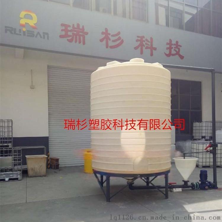 山西运城瑞杉科技提供10吨减水剂生产设备、外加剂生产设备