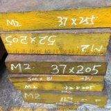 M2高速钢 M2模具钢 耐冲压 韧性好 模具钢材