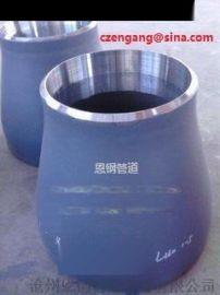 碳鋼異徑管大小頭滄州恩鋼管道