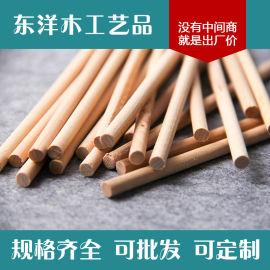 圆木棒 小木条 小木棒 木圆棒 实木松木棒 木棍