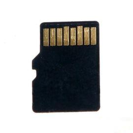 手机内存卡