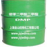 上海邻苯二甲酸二甲酯(DMP)