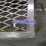 阿克苏粉末喷涂铝板网,铝板幕墙装饰网,金属板冲压铝板网